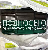 Подносы купить Киев пластик столовые