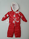 Детский зимний костюм из 3ех единиц (куртка, полукомбинезон, конверт) для детей от рождения до 1,5лет(86см), фото 2