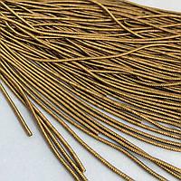 Канитель фигурная 1,5 мм. Античное золото (металлик) 10 гр