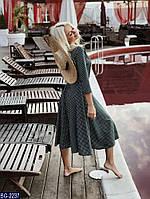 Летнее молодежное  платье миди бирюза BG-2237