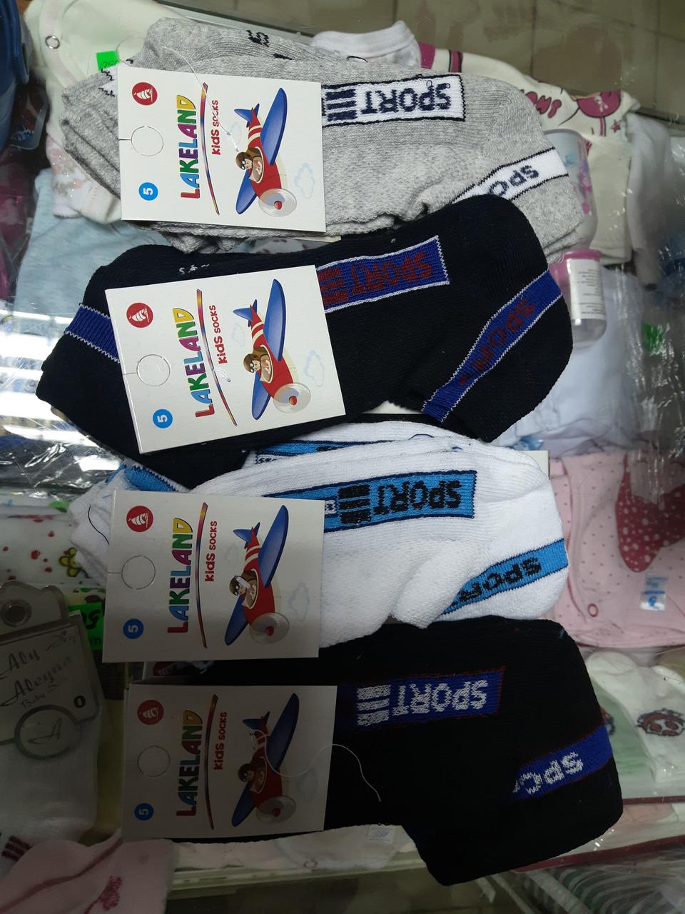 Носки детские летние сетка для мальчика Турция р.5 - 11лет