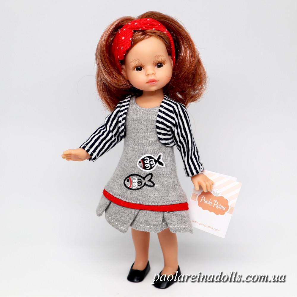 Кукла мини подружка Паола Рейна Паола Paola Reina 21 см