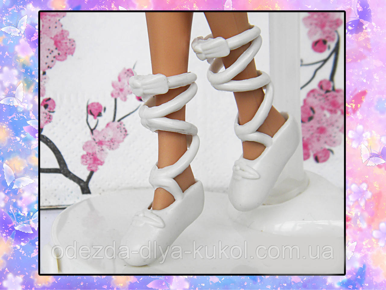 Обувь для кукол Барби (пуанты)