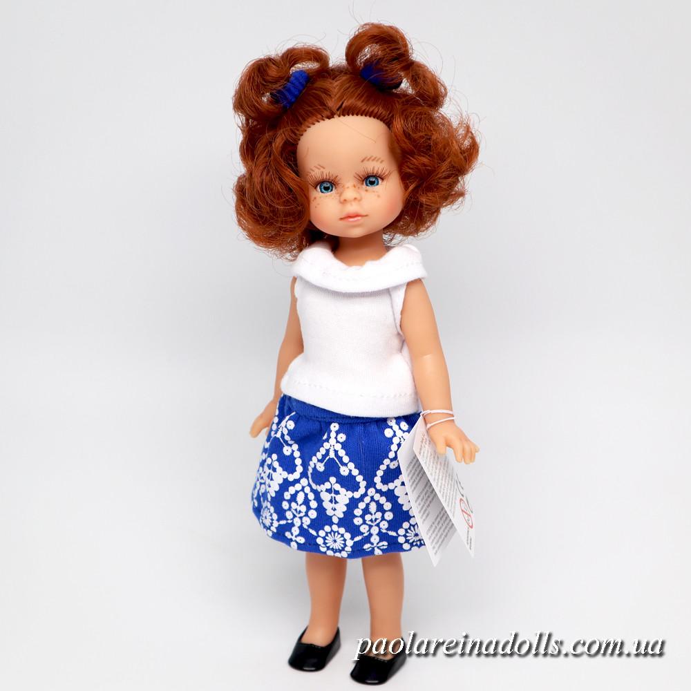 Кукла мини подружка Триана Triana Рейна Паола Paola Reina 21 см