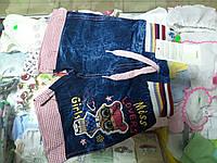 Детские джинсовые шорты для девочки р.74-116