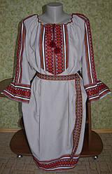 "Недороге вишите плаття "" Вишиванка"" кремове"