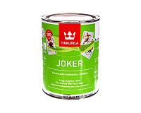 Шелковисто-матовая акрилатная краска для стен Джокер Тиккурила ( Joker Tikkurila ) 0.9 л