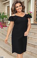 Нарядное платье на праздник недорого сайт магазин Minova большой размер 48-50, 52-54, 56-58