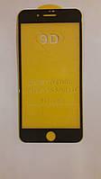 Защитное стекло 2.5D 9H Full Glue Клейкая основа по всему периметру iPhone 7+/8+ (тех.пак) черное
