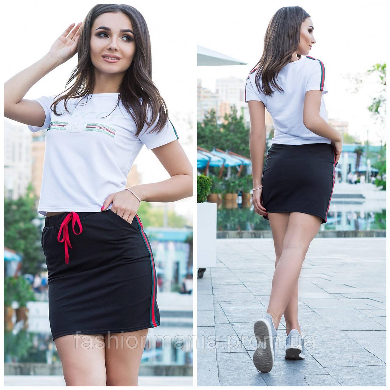 Костюм юбка+топ Gucci