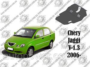 Защита Chery Jaggi V-1.3 2006-