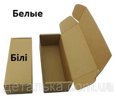 Самосборные картонные коробки 780*125*95 мм.