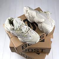 Adidas Yeezy Boost 500 Blush