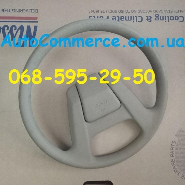 Колесо рулевое (РУЛЬ) JAC 1020 (Джак 1020)