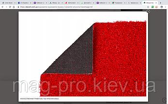 Искусственная трава красная 7 мм, фото 2