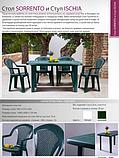 Вуличний стілець AMF Ischia зелений пластик для саду на терасу в кафе, фото 9