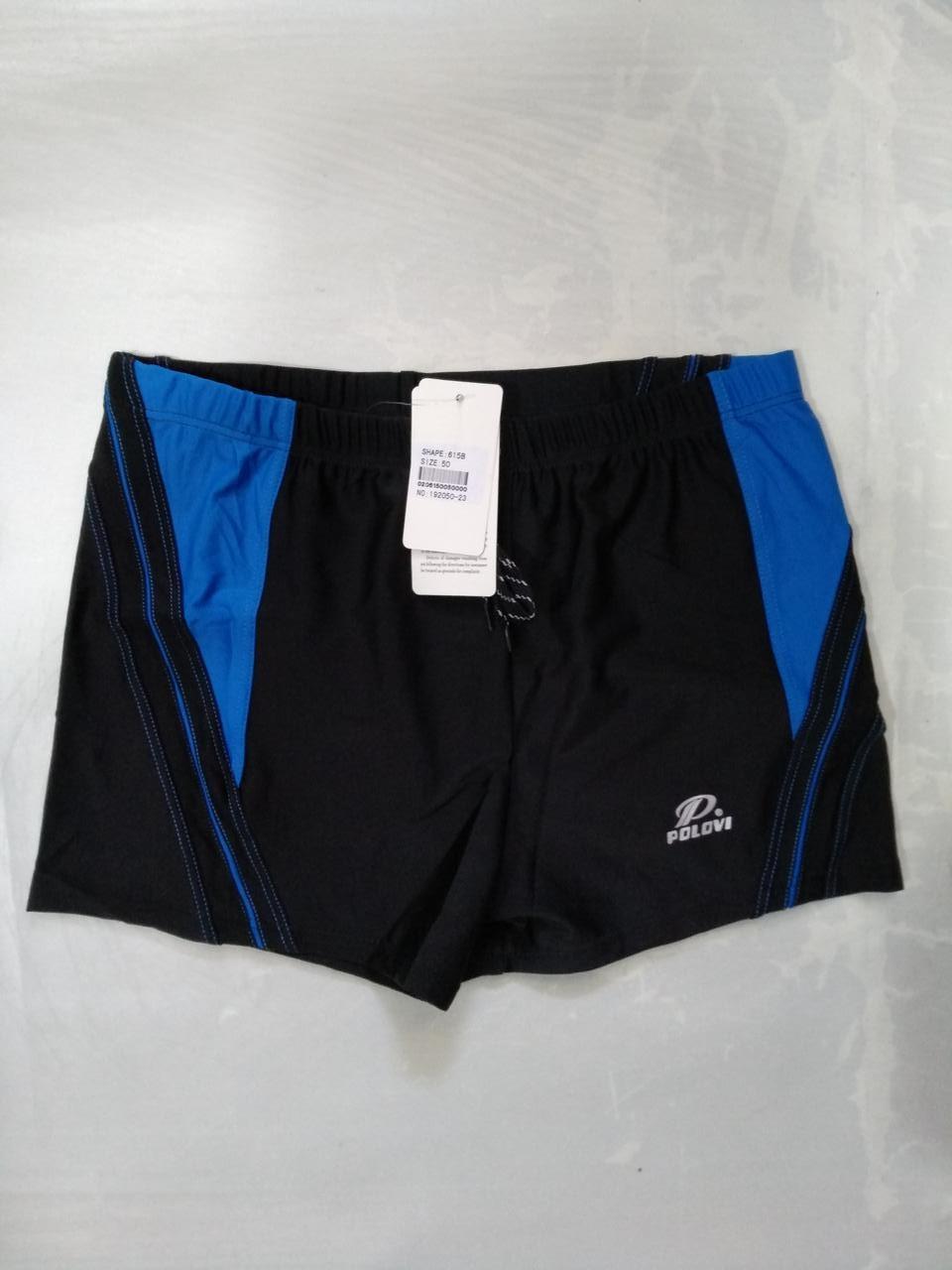 Шорты-плавки мужские POLOVI 0615 1 Б черный (есть 48 50 52 54 размеры)