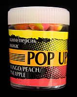 Бойлы POP UPS  Манго персик ананас  12mm, фото 1