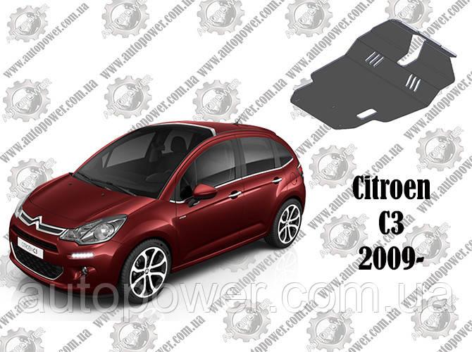 Защита Citroen C3 (2 поколение) V-1.6D 2009-