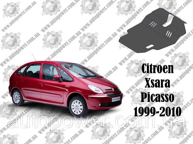 Защита Citroen Xsara Picasso 1999-2010