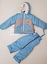 Детский зимний костюм из 3ех единиц (куртка, полукомбинезон, конверт) для детей от рождения до 1,5лет(86см), фото 3