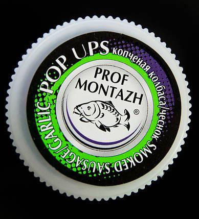 Бойлы POP UPS |Копченая колбаса Чеснок| 12mm, фото 2
