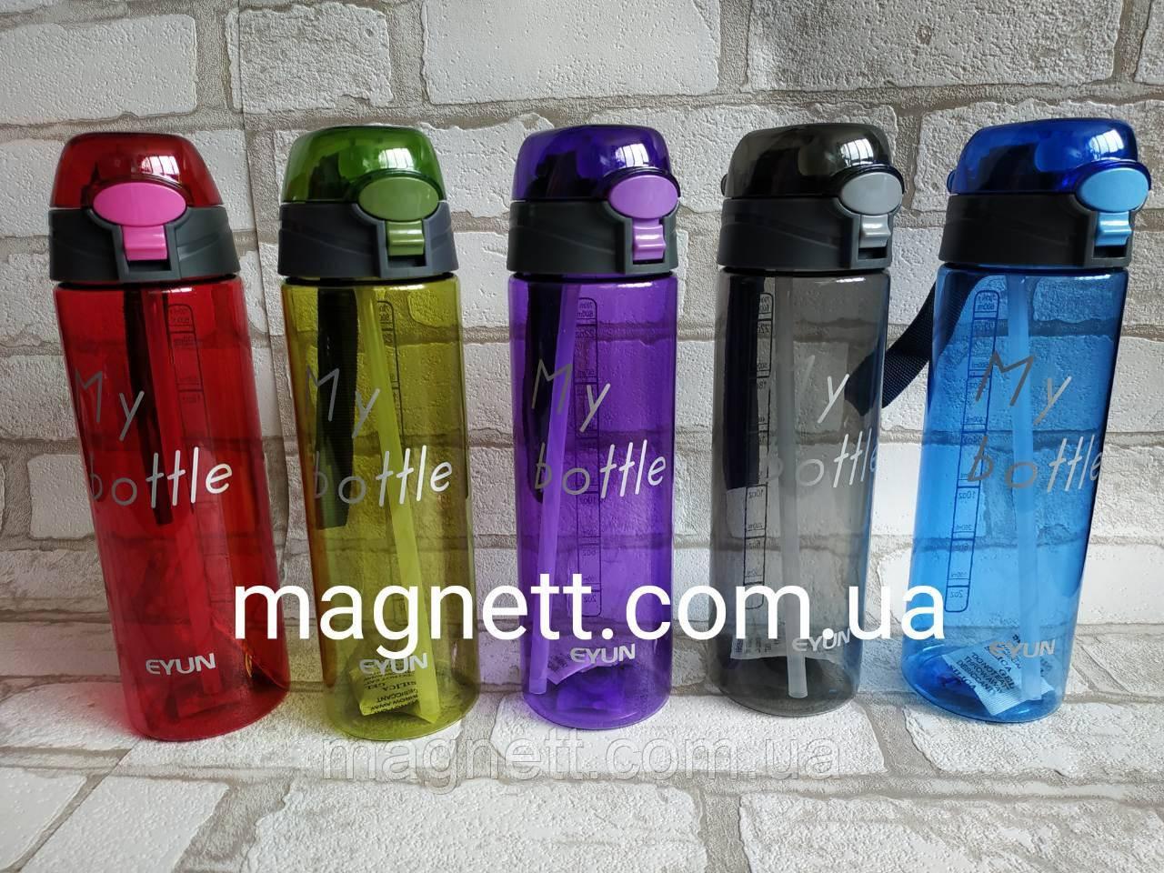 Спортивна Фітнес пляшка з поїльником My bottle 700мл