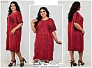 Платье женское Фабрика Моды от 54-60 размера №6118, фото 2