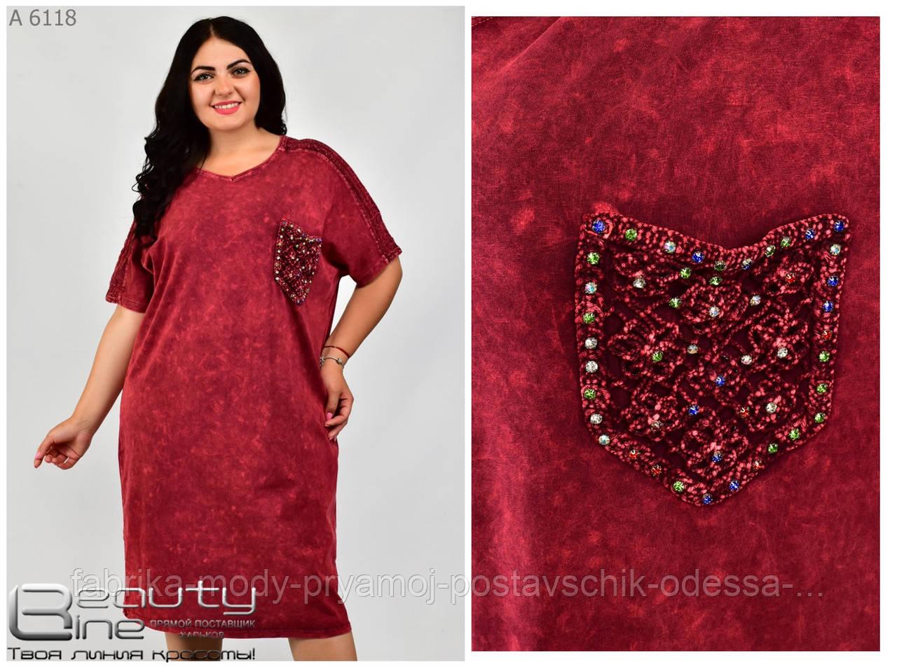 Платье женское Фабрика Моды от 54-60 размера №6118