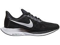 21d3a389cffb47 Оригинальный Nike в Украине. Сравнить цены, купить потребительские ...