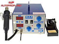 WEP 872D. Сварочный аппарат (паяльная станция) 2/1 WEP 872D для сварки и пайки пластика пластмасс