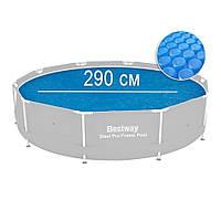 Солярный тент для бассейна Bestway 58241, 305 см, с эффектом антиохлаждение