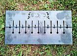 Раскладной мангал чемодан на 10 шампуров 2мм, Сев, фото 3