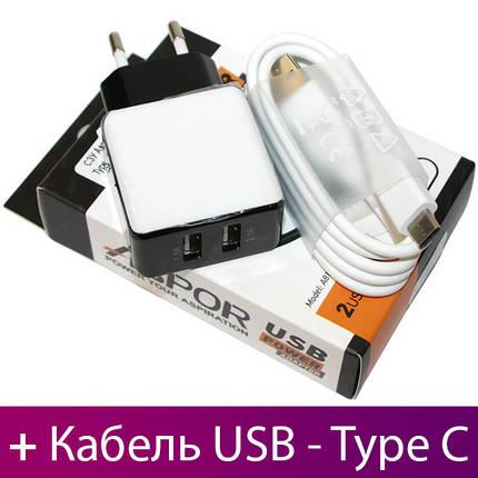 Зарядний пристрій для телефону Aspor, Black, 2xUSB, 2.1 A, кабель USB Type C (A811), зарядка+шнур тайп сі, фото 2