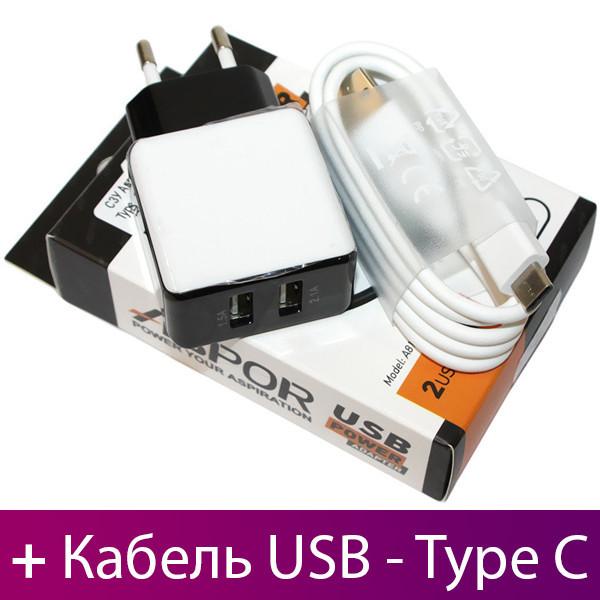 Зарядний пристрій для телефону Aspor, Black, 2xUSB, 2.1 A, кабель USB Type C (A811), зарядка+шнур тайп сі