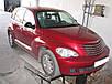 Защита Chrysler PT Cruiser 2000-2010 МКПП V-1.6, 2.0, 2.4, 2.2D, фото 3
