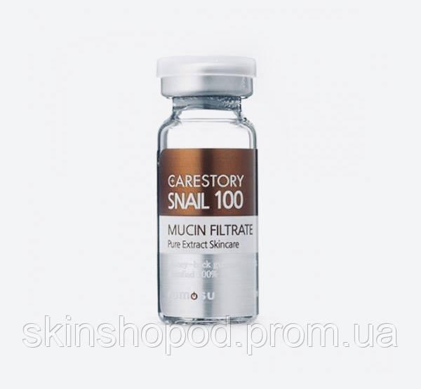 Сыворотка регенерирующая с муцином улитки Ramosu Snail Mucin Filtrate 100 10 мл
