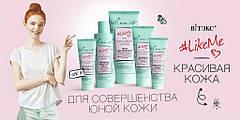 Витэкс - Clean Skin Крем-корректор маскирующий от покраснений антибактериальный 20ml, фото 3