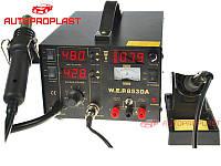 WEP 853DA. Сварочный аппарат (паяльная станция) 3/1 WEP 853DA для сварки и пайки пластика пластмасс