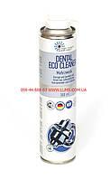 Очиститель для стоматологических наконечников DENTAL ECO CLEANER многофункциональный. 300 мл.