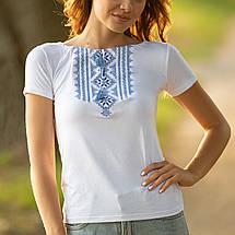 Біла футболка з вишивкою Геометрія синя, фото 2