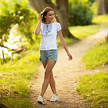 Біла футболка з вишивкою Геометрія синя, фото 3