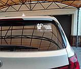 Наклейка знак на машину авто стекло 70 км (ограничительный знак) с авто, фото 2