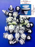 Клипса обшивки Mitsubishi MR154347 MB696120R MB696120 MB567499