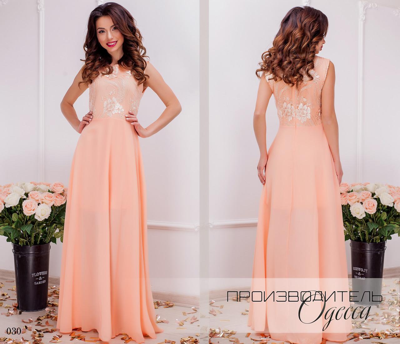 Платье вечернее длинное кружево+шифон 42,44,46