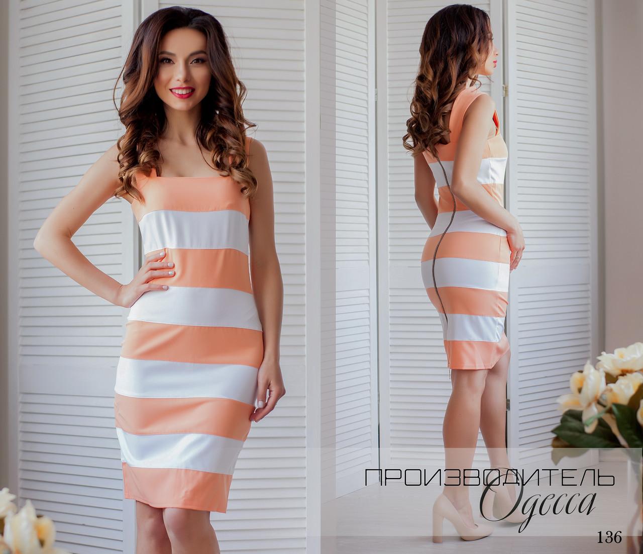 Сукня коротка повсякденне смужка креп 42,44,46