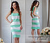 Сукня коротка повсякденне смужка креп 42,44,46, фото 4