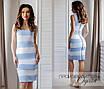 Сукня коротка повсякденне смужка креп 42,44,46, фото 3