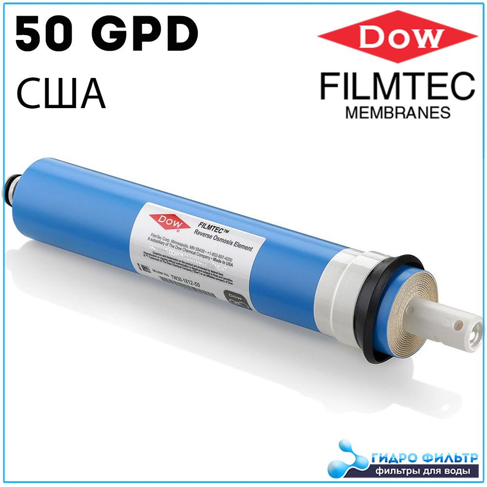 Мембрана обратного осмоса FILMTEC 50 GPD (оригинал)