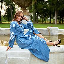 Современное женское платье вишиванка Отаманша, фото 2